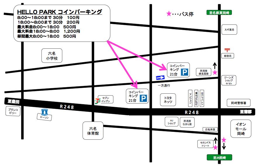 スクリーンショット 2014-01-24 15.44.12