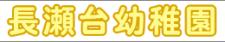スクリーンショット 2014-01-17 3.03.58