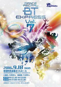 BT_studio2016_B5_fr-01-768x1084
