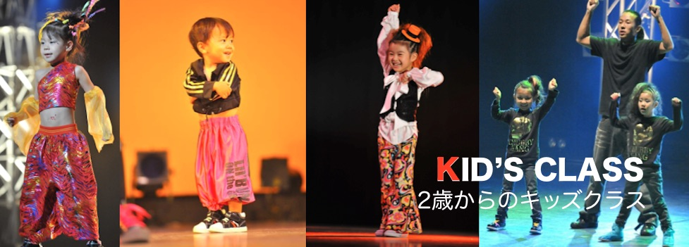 kid's_class
