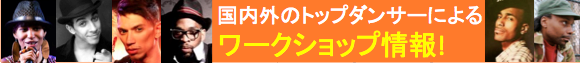 スクリーンショット 2014-03-10 3.47.20