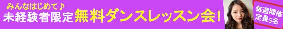スクリーンショット 2014-03-10 3.23.14