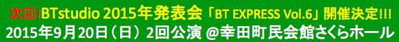 スクリーンショット 2015-01-12 17.46.42