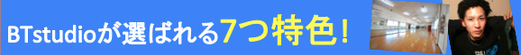 スクリーンショット 2014-03-10 3.50.38