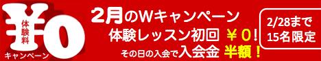 スクリーンショット 2015-02-03 9.36.39