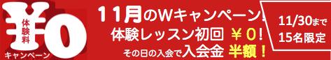 スクリーンショット 2014-10-31 21.35.18