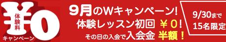 スクリーンショット 2014-09-03 9.27.58