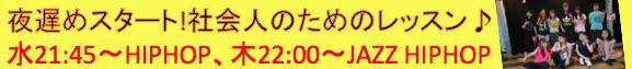 スクリーンショット 2014-03-13 23.47.01