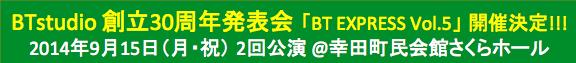 スクリーンショット 2014-01-11 3.05.20