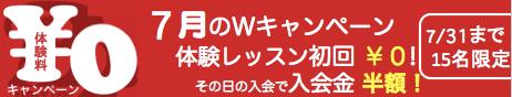 スクリーンショット 2015-07-06 23.15.02