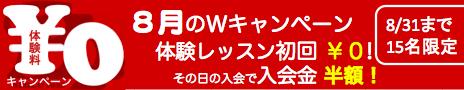 スクリーンショット 2015-08-01 13.52.50