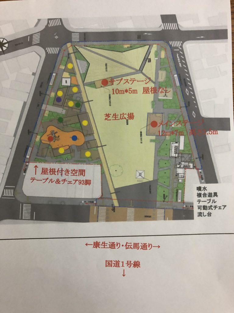 2019.12.15籠田公園 会場図面