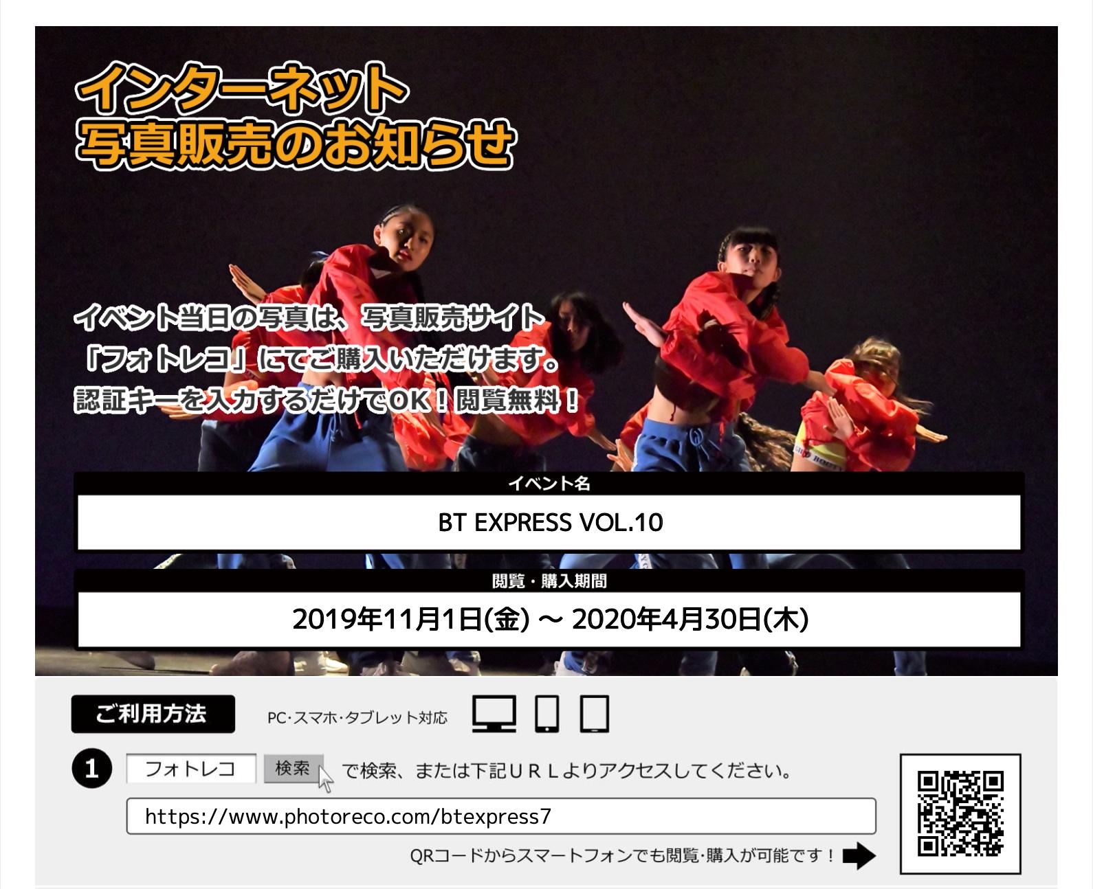 スクリーンショット 2020-04-20 23.53.29