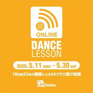 BT_studio20205_fr-01(1)