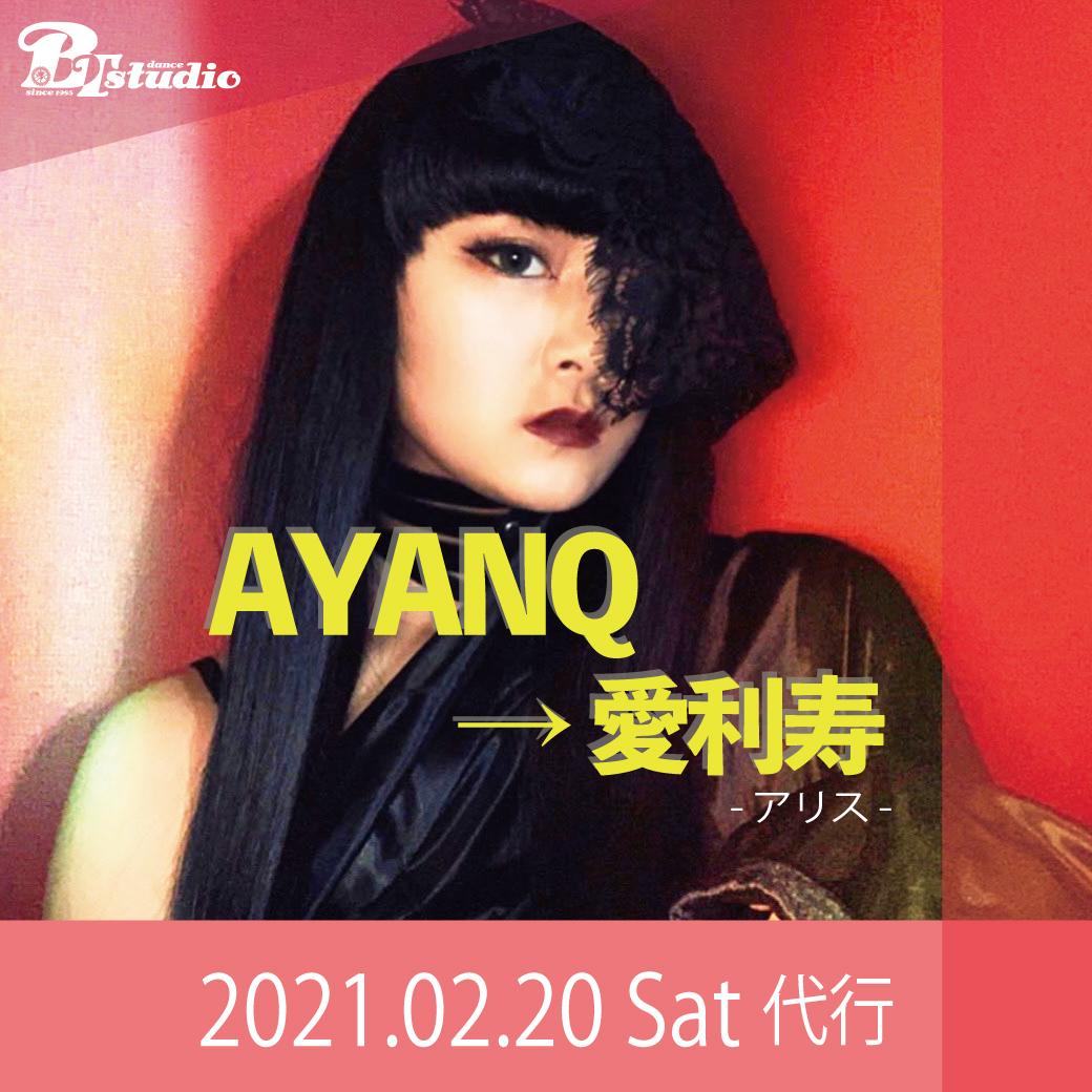 ayanq_pp