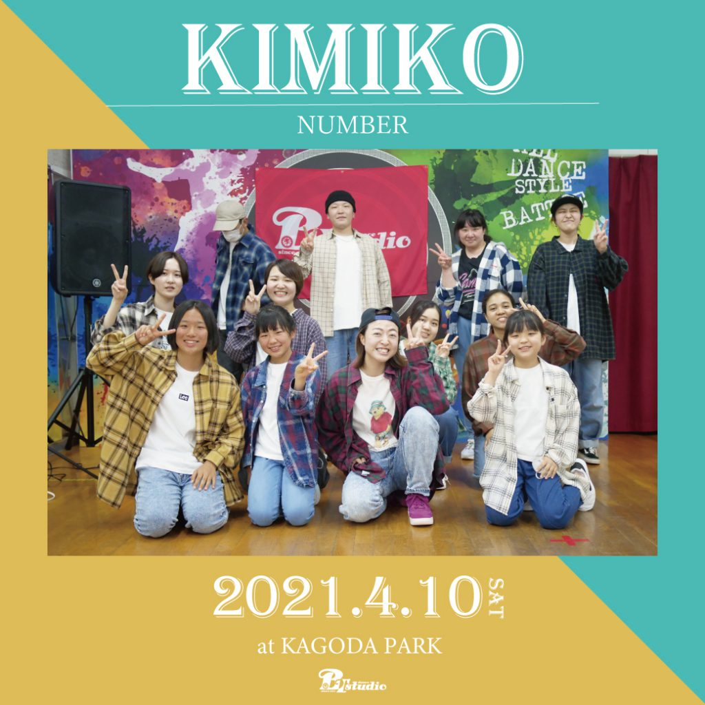 KIMIKO20210410