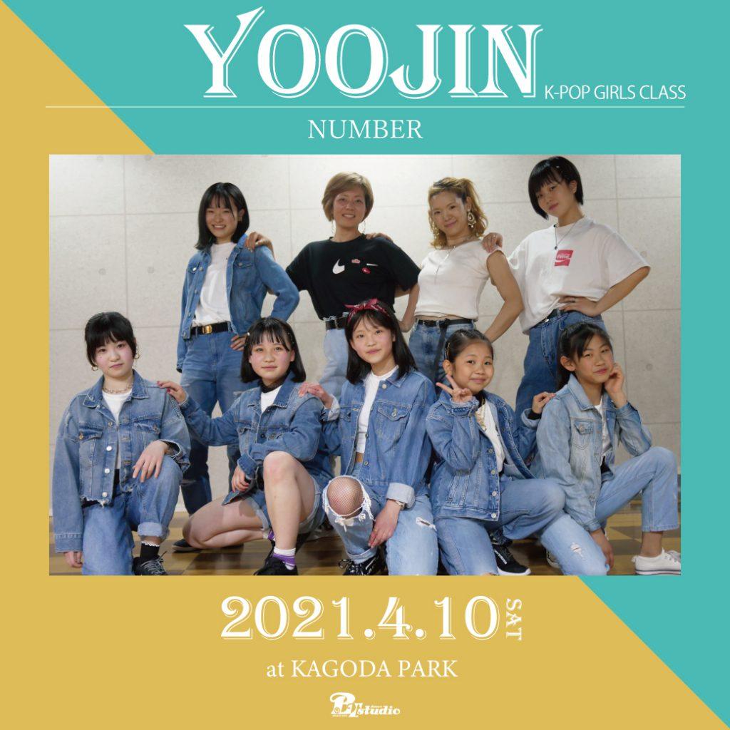 Yoojin.girls