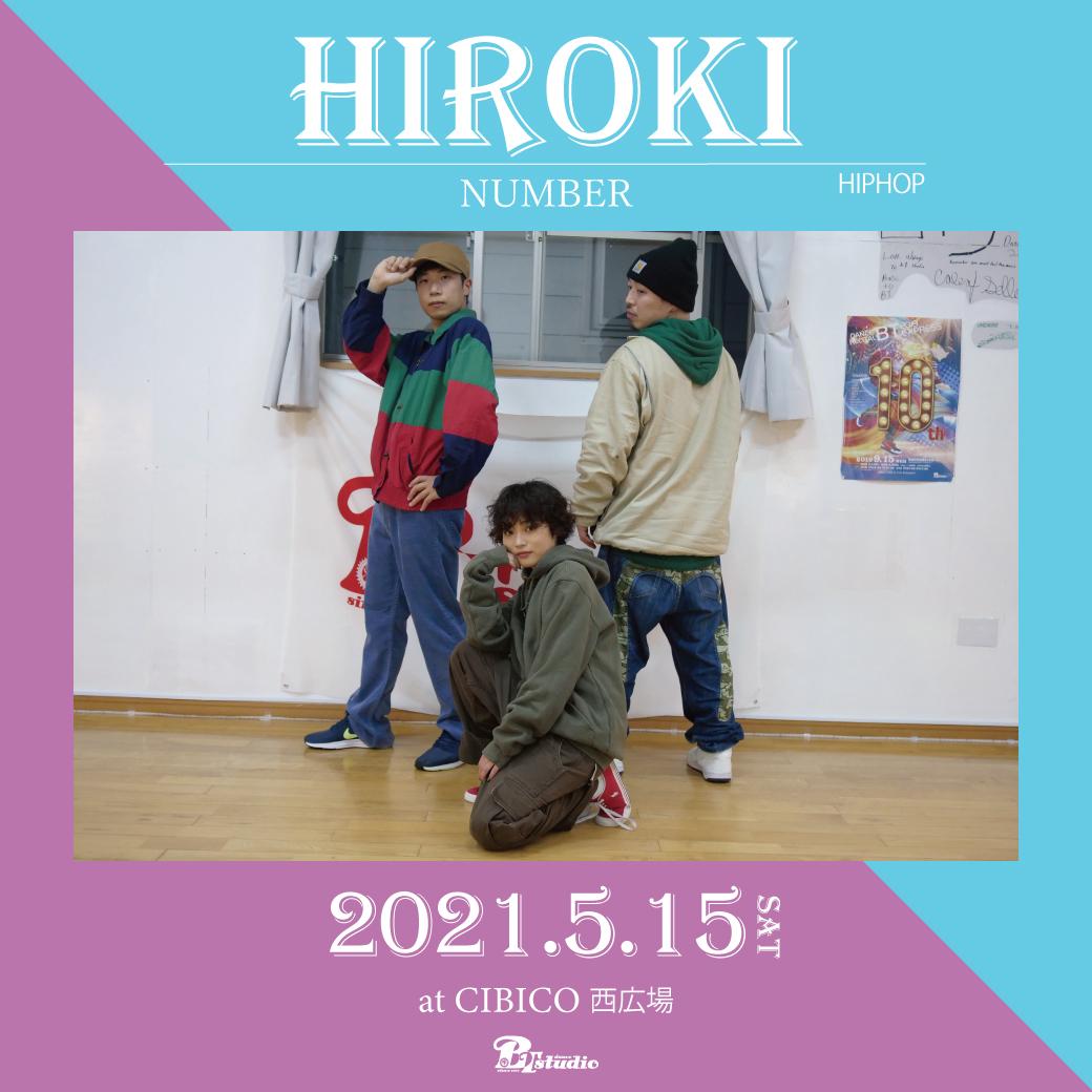 HIROKI5.15