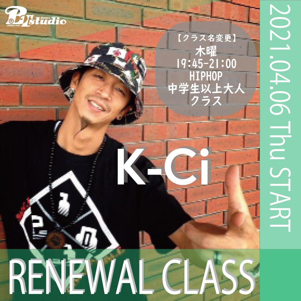 NEW-CLASS-START_K-ci
