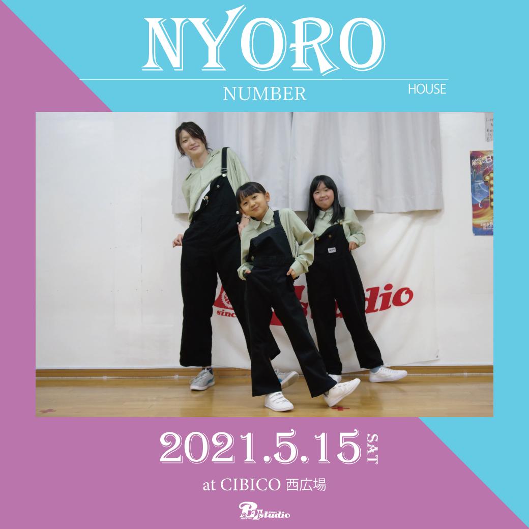 NYORO5.15