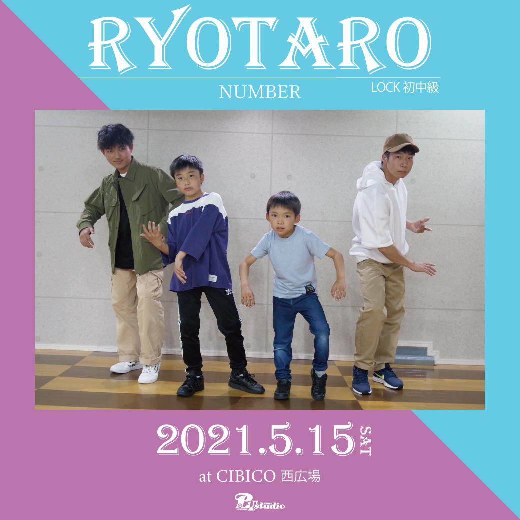RYOTARO5.15