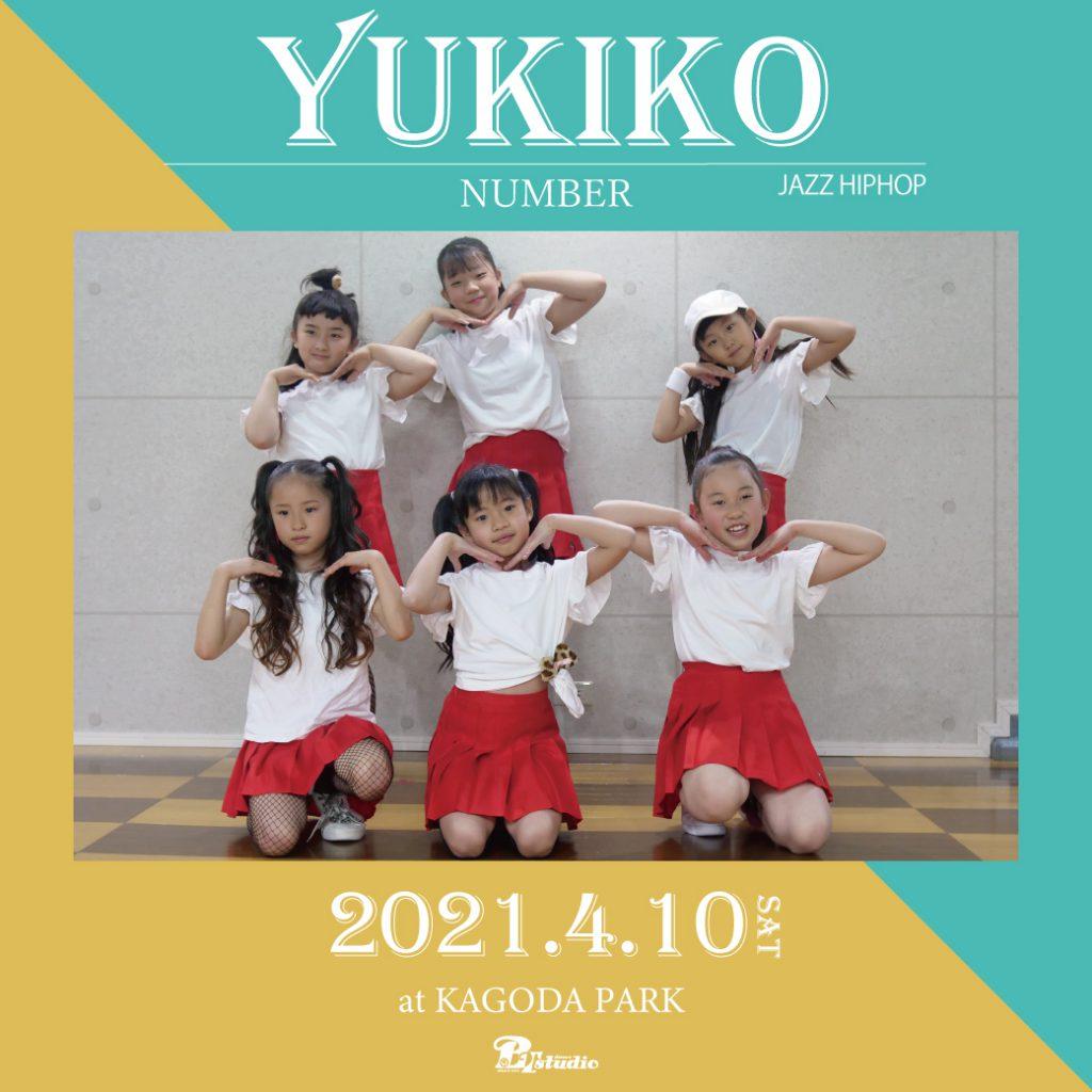 YUKIKOナンバー